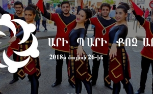 Armenians Worldwide Are Invited to Participate in ''Come and Dance the Armenian Kochari'' Pan-Armenian Flashmob