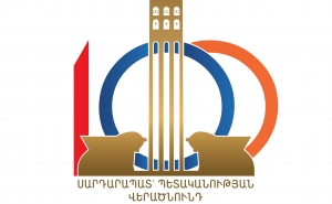 May 28: the Day of Armenian First Republic
