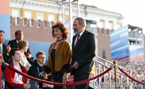 Prime Minister Pashinyan Attends Gala Concert Dedicated to World Foot Championship in Red Square (PHOTOS)