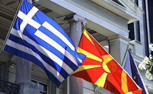 Historic Agreement between Greece and Macedonia: Will Their Societies Support It?