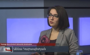 What Does Armenian Prime Minister Expect from EU?
