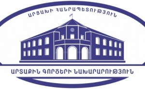 Artsakh Republic Ministry of Foreign Affairs Statement Regarding the Situation Around Armenian Player of London Arsenal Henrikh Mkhitaryan.