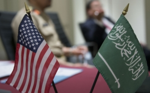 US Preparing to Send Hundreds of Troops to Saudi Arabia Amid Iran Tensions