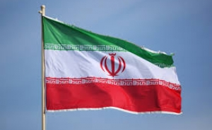 Iran Says Breaks up CIA Spy Ring, Some Sentenced to Death