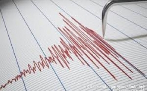 3.7 Magnitude Earthquake Hits Artsakh