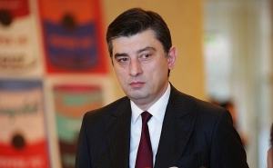 Georgia: Giorgi Gakharia Named as the PM Candidate