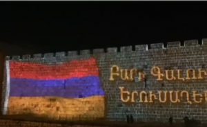 Welcome to Jerusalem: Greeting Text in Armenian Posted on Jerusalem Street Wall