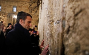 In Jerusalem Emmanuel Macron Got Acquainted with the History of the Local Armenian Community (VIDEO)