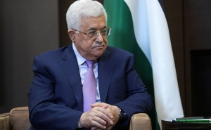 'Will not Pass': Palestinian Leader Abbas Rejects Trump's Plan