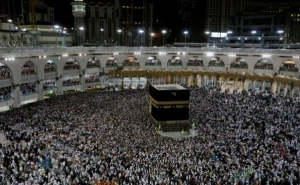 Saudi Arabia Asks Muslims to Delay Hajj Bookings: BBC