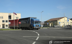 Armenia: SRC Carries out Strengthened Control over Export of Certain Agricultural and Medical Goods