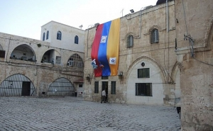 Armenia's Government Should Oppose Turkey Attempts to Take Over Armenian Properties in Jerusalem