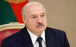 The Inauguration Ceremony Of Alexander Lukashenko Took Place In Minsk