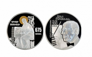 Armenia Central Bank Issues New Collector Coins