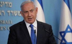 Netanyahu Says Iran 'Clearly' Behind Blast on Israeli-Owned Ship