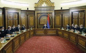 The Security Council of Armenia Issued a Statement