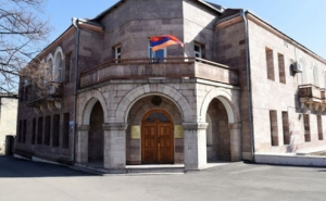 Statement of the Ministry of Foreign Affairs of the Republic of Artsakh